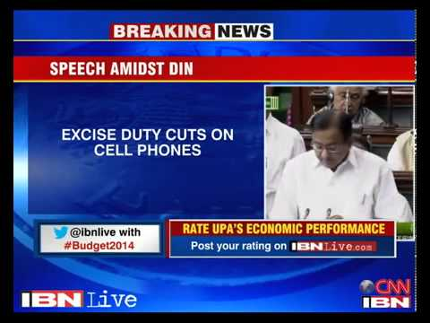Exemption of service tax on umbilical cord blood banking - Union Budget 2014