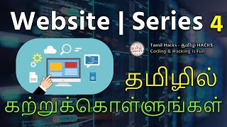 Learn Web Hosting in tamil | Full guide and explanation | Part 4 | Tamil Hacks