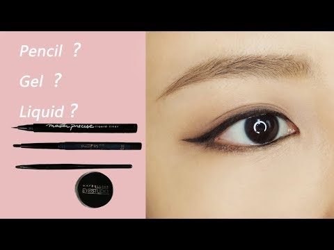 Gel eyeliner tutorial asian dating