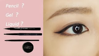 Eyeliner Tutorial for Beginners:Gentle Winged eyeliner with Eyeliner Pencil, Gel and Liquid Eyeliner
