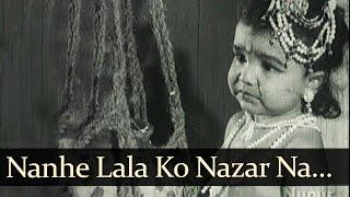 Nanhe Lala Ko Nazar - Gopal Krishna Songs - Jayashree - Rajan Haksar - Mahendra Kapoor