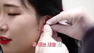 샵에서 만나_심미안메디컬피어싱