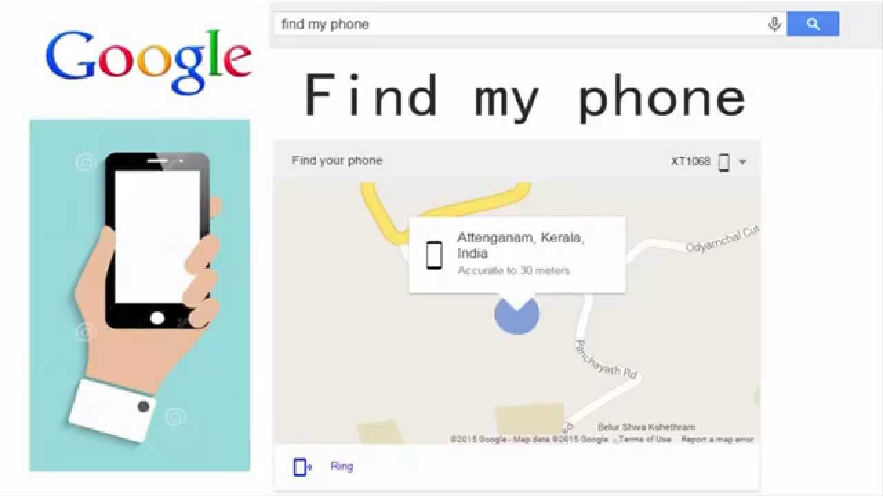 Google's - Find my phone - Security feature Overview and Review ...