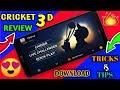 🔥 DHAMAKEDAAR NEW CRICKET GAME {CRICKET 3D LITE} FULL REVIEW | DOWNLOAD LINK OF CRICKET 3D LITE 😍