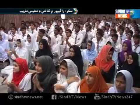 Sukkur Sindhi Culture Day Event  Report - Sindh TV News