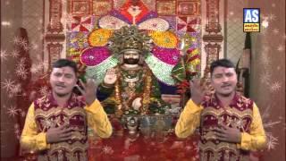 Ranshinga Rajput Mara Ramadhani || Hajaar Hathida