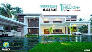 നവീനതയുടെ കാവ്യ ഭംഗി, Residential Project- Designed by Concetto Design Co at Cheruthuruthi
