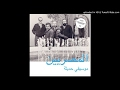 Al Massrieen - Men Awel Deqiqa