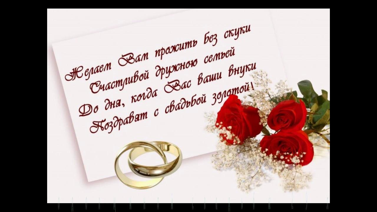 Годовщина свадьбы 29 лет - YouTube