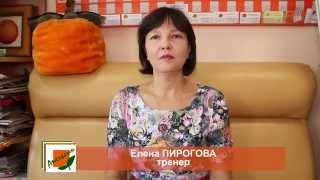 Елена Пирогова – Что такое телесно-ориентированные практики?