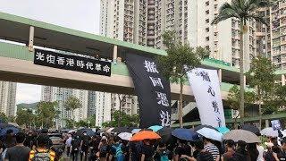 """【何亮亮:面对""""完美风暴"""",北京从束手无策到着手舆论准备】8/13 #时事大家谈 #精彩点评"""