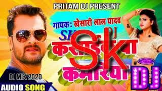 New Kasail Ba Kamariya Dj bhojpuri song download MP3 music 🔊🔊🔊🔊🔊🔊🔊🔊🔊🔊🔊🔊🔊🔊🔊🔊🔊🔊🔊🔊