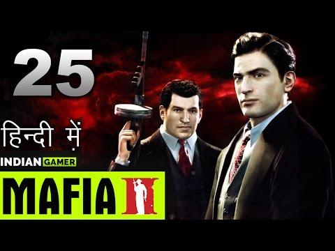Indian mafia sex tube