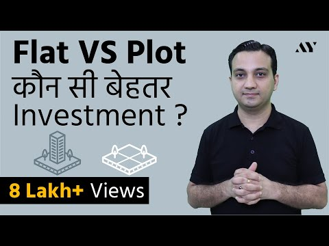 Flat vs Plot Investment in India - Hindi