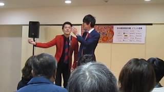 トノサマピエロ 「クラチの負け」 豊橋漫才コンクール 2017.11.12.
