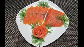 Рыба красная малосольная рецепт. Salted Red Fish - Дар Еда.