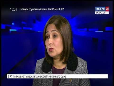 Смотреть Россия 24  Интервью Гузель Удачина от 20 сентября онлайн
