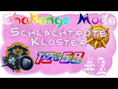 Challenge Mode GOLD #2 - DK Tank: Brauerei Sturmbräu [11:30]