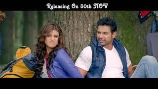 DDLJ : Din Dehade Lai Jaange (Official Trailer) Kartar Cheema | Sapna Thakur | Rel.on 30 Nov