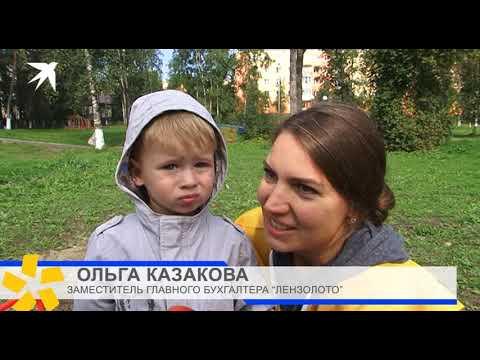 Бодайбо - золотая столица Сибири