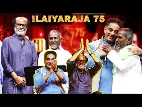 Ilaiyaraja 75 Full Show Highlights   Rajinikanth   kamal haasan   Vikram   #Ilaiyaraja75 #ilaiyaraja