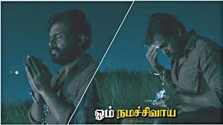 Kaithi Whatsapp Status Tamil   Tamil Devotional Whatsapp Status  Lord Shiva Tamil   VRK CREATIONZZ