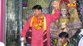 Haryanvi Balaji Mehndipur Bhakti Song / Hichki Aave Baba Balaji / Narender Kaushik