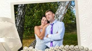 Хрустальная свадьба!