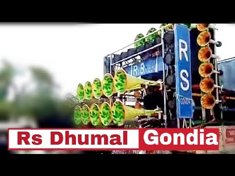 Rs Dhumal Gondia Non Stop Song