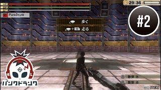 PS Vita版『ゴッドイーター2』の実況プレイ動画です。 今回はチュートリ...