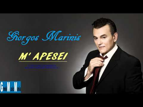Giorgos Marinis ~ M' aresei (Greek New Song 2012) HQ