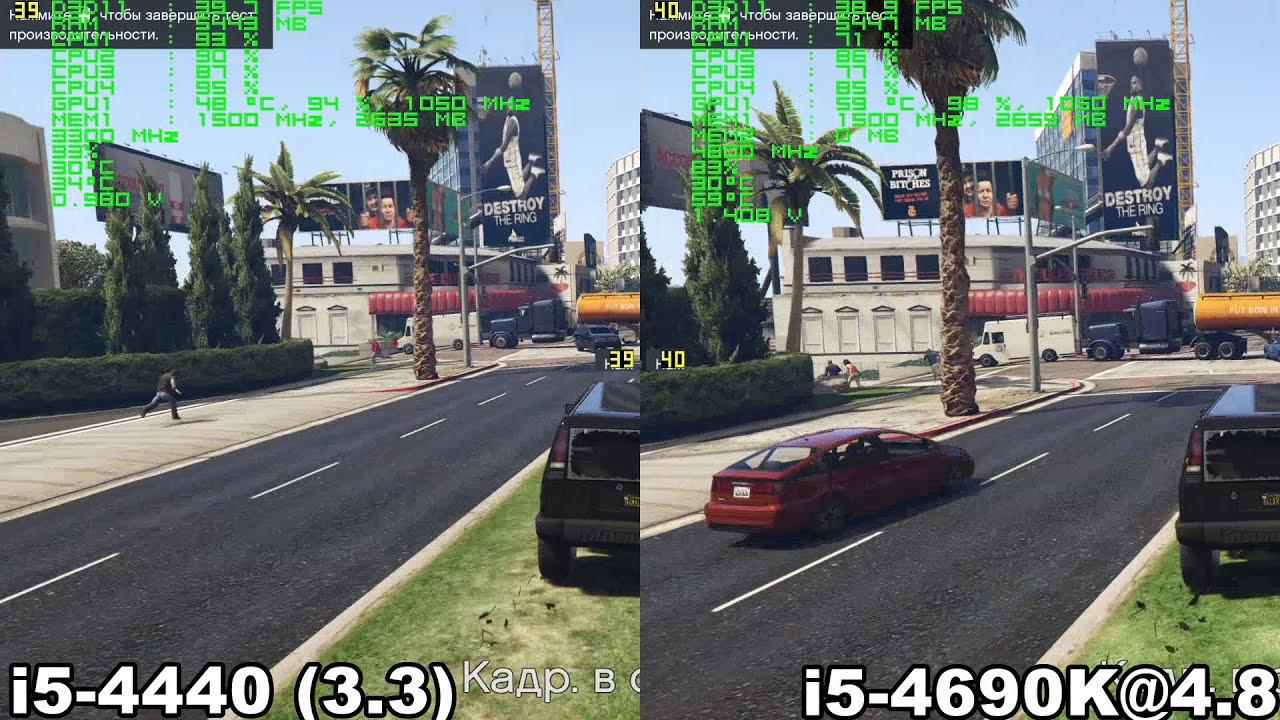 i5 4440 vs i5 4690K in GTA 5 (280x) true variant!