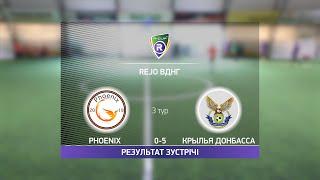 Обзор матча Phoenix Крылья Донбасса Турнир по мини футболу в Киеве