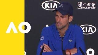 Novak Djokovic press conference (3R) | Australian Open 2019