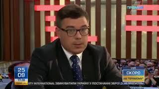 'Ситуація' Тараса Березовця від 25 09 2017