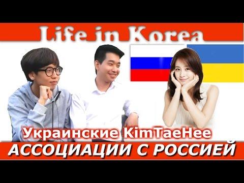 знакомства с украинскими девушками