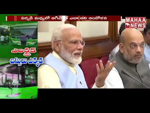 TSRTC Not Accepting Electric Vehicles For long Distance Due To Scientific Problems | MAHAA NEWS