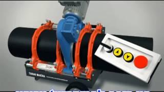 Инструкция по использованию аппаратов стыковой сварки полиэтиленовых труб(Видео инструкция по использованию аппаратов стыковой сварки полиэтиленовых труб Turan Makina., 2013-09-04T15:58:56.000Z)