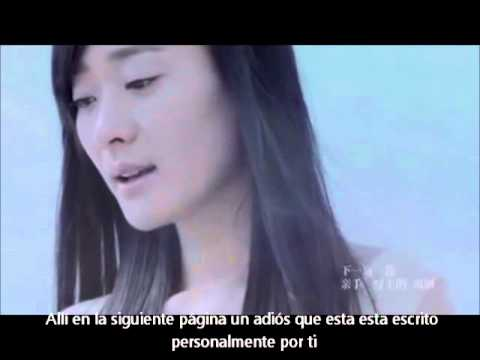 Yan Yi Dan - Three Inches of Heaven (Sub español)