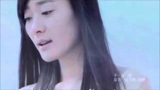 Video Yan Yi Dan - Three Inches of Heaven (Sub español) download MP3, 3GP, MP4, WEBM, AVI, FLV April 2018
