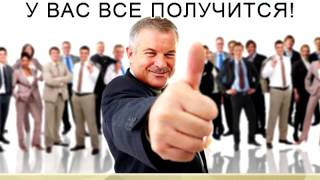 Заработок на Авито. Система заработка от 3500 рублей в день на автомате