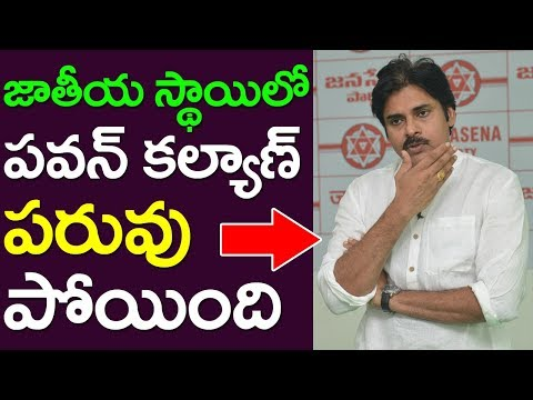 Pawan Kalyan Lost Dignity At National Level | Andhra Pradesh | Take One Media | AP Special Status