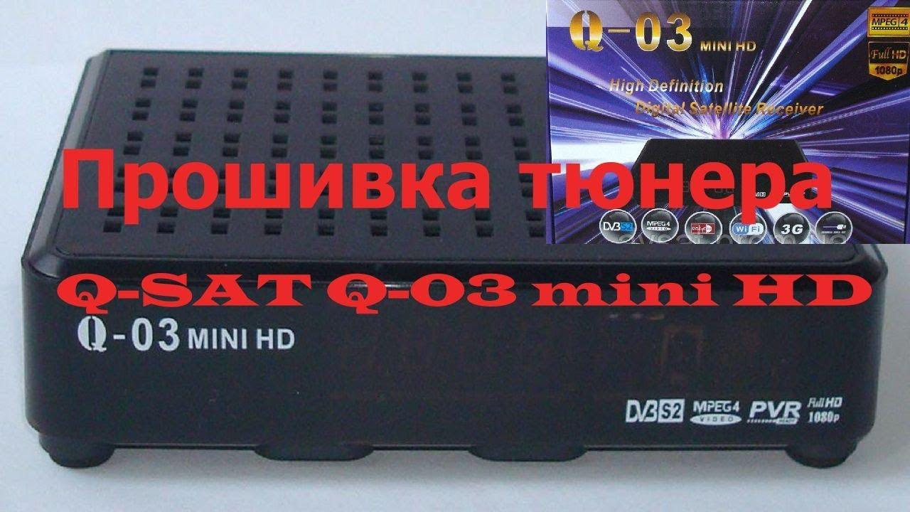 humax hd 9000i прошивка