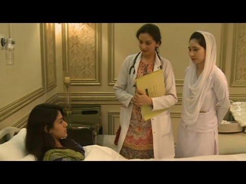 Lahore Pakistan Hospital