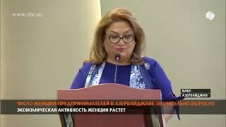 В Азербайджане растет число женщин-предпринимателей