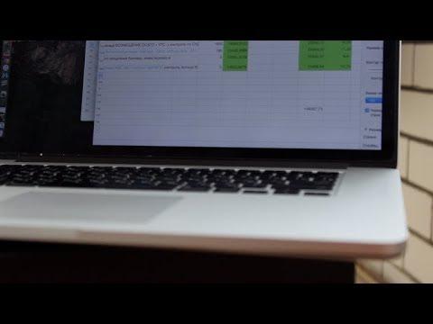 Ноутбук для студента (учеба и работа)