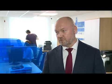Компания «Газпром энергосбыт Тюмень» открыла в Новом Уренгое Центр обслуживания клиентов