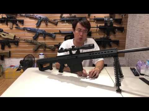 【炙哥】M82A1 電動 巴雷特 狙擊槍 全長138cm 巿售最強電動狙擊水彈槍 吃雞 玩具 露營 生存遊戲 可統編