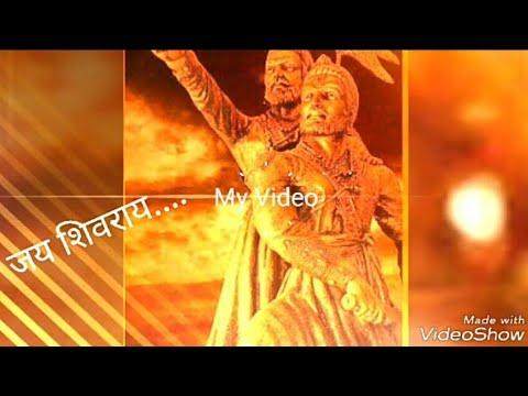 Shivaji Maharaj dj whatsapp status..🚩🚩
