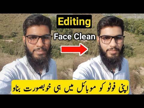 Face clean tutorial + Make professional photo in mobile edit